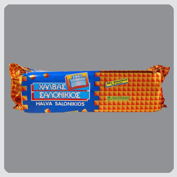Halva Salonikios Vanilla / Pistachio / Cocoa / Peanut 2,5kg Fresh Block Image